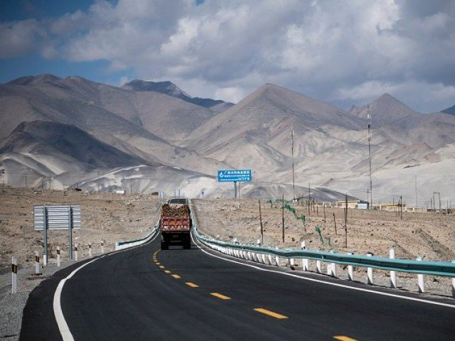 Through CPEC: Moot calls for cementing regional cooperation